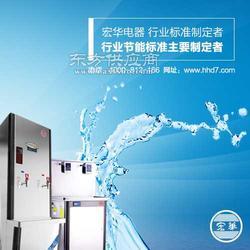 全自动电热开水器,首选宏华全国第一台开水器的生产基地图片