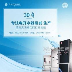 宏华电开水器公司科技的进步等您的见证图片