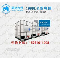 IBC集装桶、1000L吨桶,价优,可长期供应图片