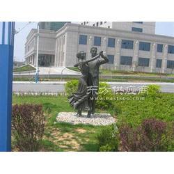 其他雕刻工艺品恒昌泰铜雕、人物铜雕、人物铜雕塑图片