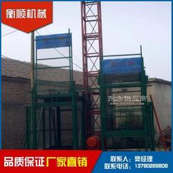 专业生产销售建筑新型物料提升机图片