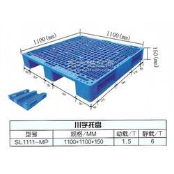厂家供应1200800川字托板 卡板 塑料栈板图片