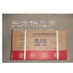 金桥JQ-316L气保护药芯焊丝图片