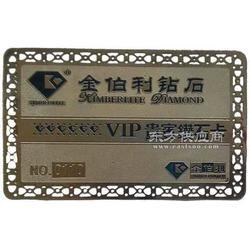 生产PVC卡、金卡、银卡、员工牌图片