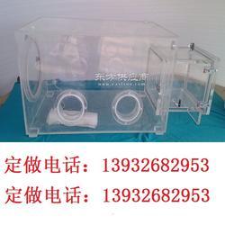 批量生产便携式有机玻璃手套箱图片