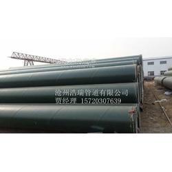 三布五油防腐螺旋钢管-埋地天然气管道专用图片