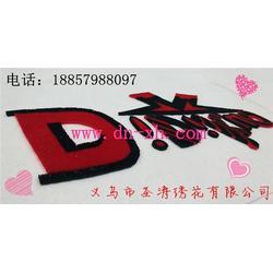 牙刷绣-圣涛牙刷绣-杭州牙刷绣加工图片