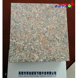 高密景远(图)、樱花红超薄石材、滨州超薄石材图片