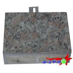 超薄石材保温一体板-高密景远-超薄石材图片