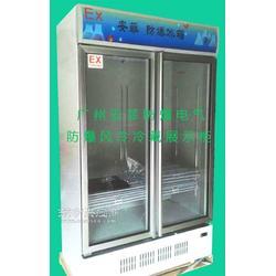 英鵬防爆冰箱/防爆展示柜BL-900L圖片