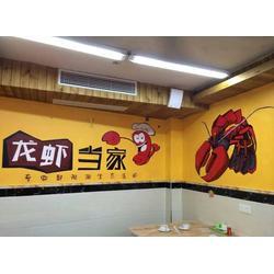 南昌壁画设计,南昌壁画,棉花糖墙绘(查看)图片