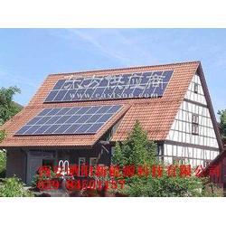 17首家太阳能光伏发电系统安装图片