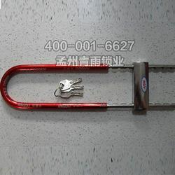 奇雨锁具商行(图)|电动车锁招商|辉县电动车锁图片