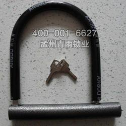 奇雨锁具商行(图),摩托车锁,摩托车锁图片