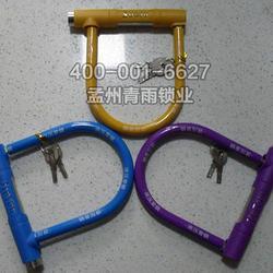 电动车锁厂家|奇雨锁具商行(已认证)|平顶山电动车锁图片