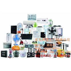 义乌旧货回收地址_阿昊上门回收(在线咨询)_义乌旧货回收图片