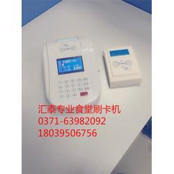 郑州汇泰电子-抚州售饭机-IC卡售饭机系统报价图片