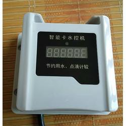 河南二维码水控机厂家,二维码水控机,汇泰水控机图片