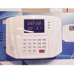 郑州汇泰电子-营口消费机-汇泰无线消费机厂家图片