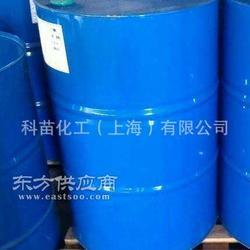 美国道康宁食品级消泡剂DC-1520图片
