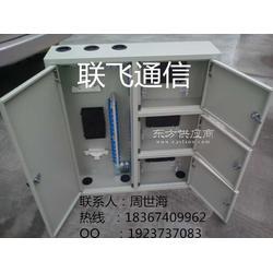 FTTH1分48芯、72芯分纤箱、配线箱图片