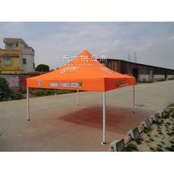 供应 广告遮阳蓬 展览帐篷 广告伞图片