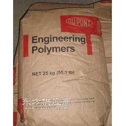 耐高温尼龙6 73G45L 美国杜邦 45玻纤增强PA6图片