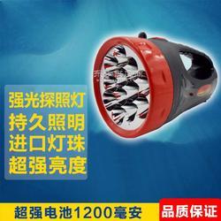 厂家 LED探照灯 野营手提灯 野营探洞强光照明灯图片