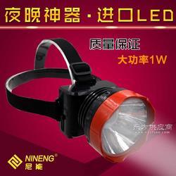 长期销售 LED强光头灯单车头灯 1W大功率充电头灯 持久照明图片