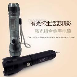 供应 进口灯珠迷彩铝合金强光手电筒 高容量锂电池户外强光手电筒图片