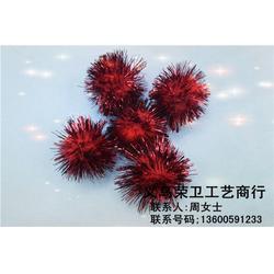 荣卫工艺品(图),保丽龙球厂家,郑州保丽龙球图片