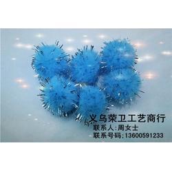 荣卫聚苯乙烯泡沫球,白色泡沫球厂,白色泡沫球图片
