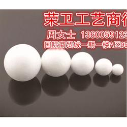 荣卫工艺(图),泡沫工艺头,浙江泡沫工艺图片
