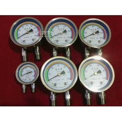 供应气体差压计/型号//看看厂家的报价/空气压差表图片