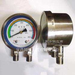 同顺工控供应CB系列压差表,空气压差表,过滤器压差表,测量介质为水、气、油图片