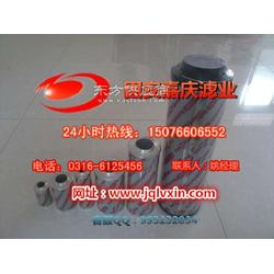 1300R003BN4HCKB-V-KB贺德克滤芯图片