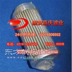 ABZFE-H0250-03-1X/MDIN力士乐液压滤芯图片