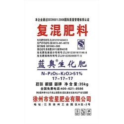 瑞大塑业编织袋质量好(图)_化肥编织袋求购_化肥编织袋图片