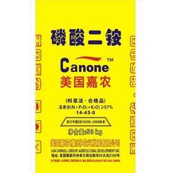 山东内粘膜编织袋_瑞大塑业质高价低_内粘膜编织袋图片