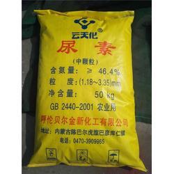 化肥编织袋求购-化肥编织袋-瑞大塑业编织袋质量好(查看)图片