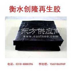 三元乙丙再生胶-质量稳定型三元乙丙再生胶供应商图片