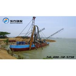 抽沙船报价-临淄区抽沙船-东方环保机械图片