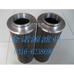 液压油滤芯MCR21F30389图片