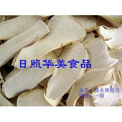 辣根片同樣富含人體所需元素、華美食品(已認證)、辣根片圖片