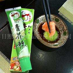 wasabi经销商,华美食品(在线咨询),wasabi图片