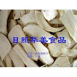 华美食品(图)|辣根片可研磨成辣根粉|辣根片图片