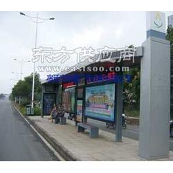 专业候车亭厂家 候车亭供应 供应智能公交车站台图片