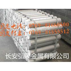 供应镁铝合金 7075镁铝合金高强度镁铝合金图片