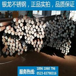 银龙大量生产420不锈铁国标圆棒,不锈铁热轧黑棒,厂家直销图片