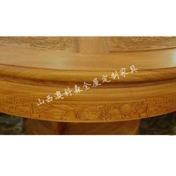 中式实木餐桌、山西实木餐桌、太原澳科森实木家具图片